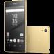 Смартфон и мобильный телефон Sony Xperia Z5 Dual Gold