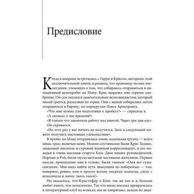 СЛЕДУЮЩИЕ 50 ЛЕТ КРОУЛИ ЛОДЖ СКАЧАТЬ БЕСПЛАТНО