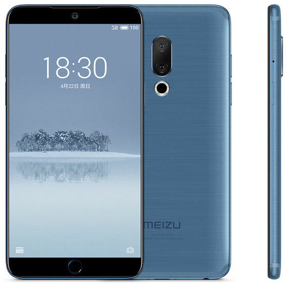 Смартфон Meizu 15 4/128GB Blue