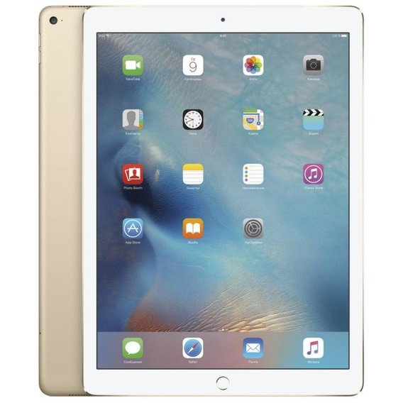 "Планшет Apple iPad Pro 12.9"" Wi-Fi+LTE 256GB Gold (MPA62) 2017"