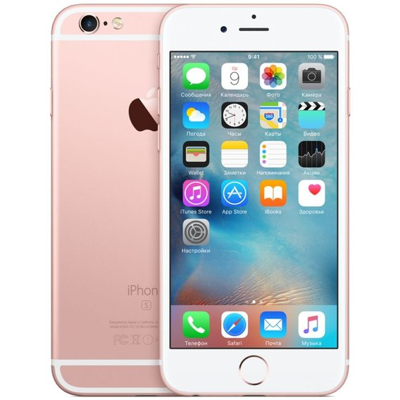 Apple iPhone 6s 64GB Rose Gold Slimbox