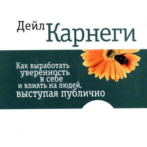 томская стрежевом сайты в область знакомств