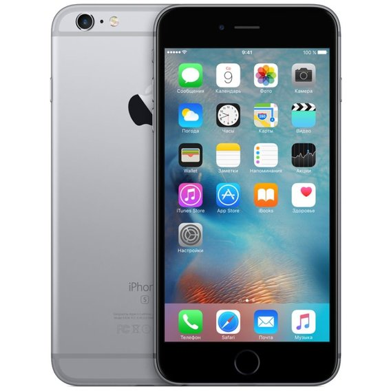 Смартфон Apple iPhone 6s Plus 32GB Space Gray