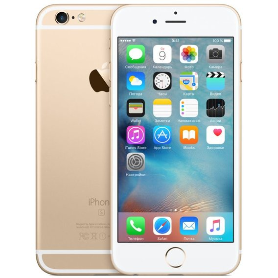 Apple iPhone 6s 64GB Gold Slimbox
